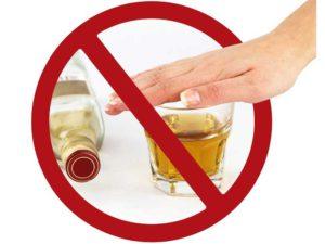 ветрянка не употреблять алкоголь