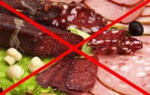 не употребляйте мясные продукты и колбасы