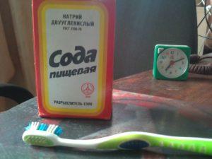сода методы отбеливания зубов