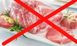 меньше красного мяса