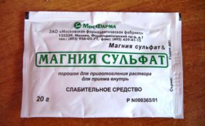 Прием сульфата магния Очищение кишечника без клизм