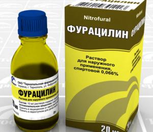 Фурацилин для лечения лишая