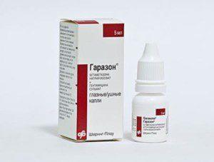 Гаразон снимает болевые симптомы в ушах