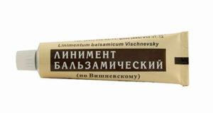 Мазь Вишневского от флюса