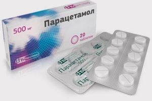 парацетамол для лечения горла