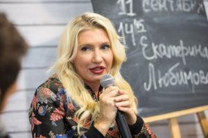Екатерина Любимова лечение аденомы