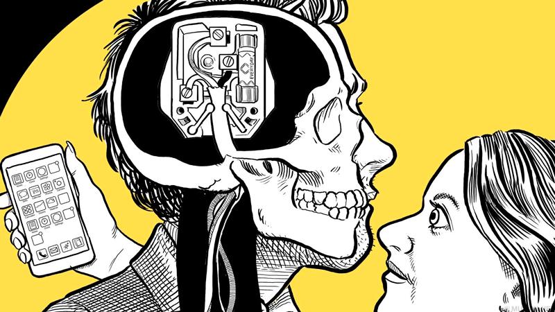 ваша память заменяется поиском в интернете